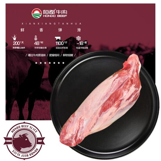 恒都 巴西原切牛腱子 1kg/袋 進口草飼牛肉