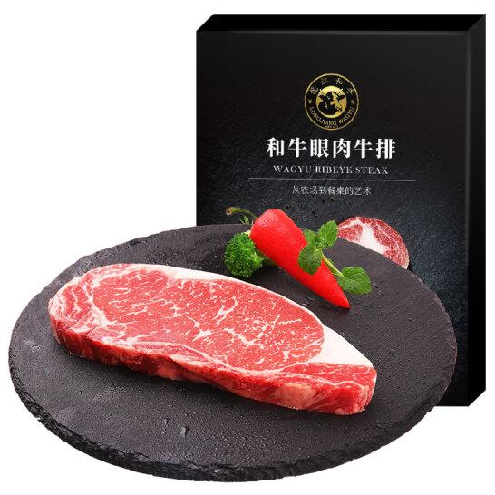 元盛 龍江和牛 A1眼肉原切牛排 200g/片 谷飼牛肉 生鮮