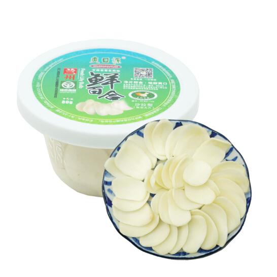 爽口源 甘肅蘭州鮮百合 除芯大片80g/盒 即食甜百合