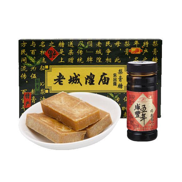 上海老城隍庙梨膏B套装