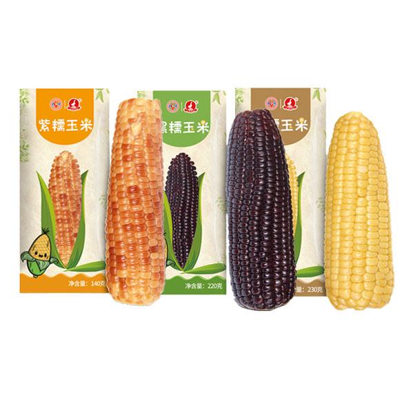 大瀛玉米組合裝