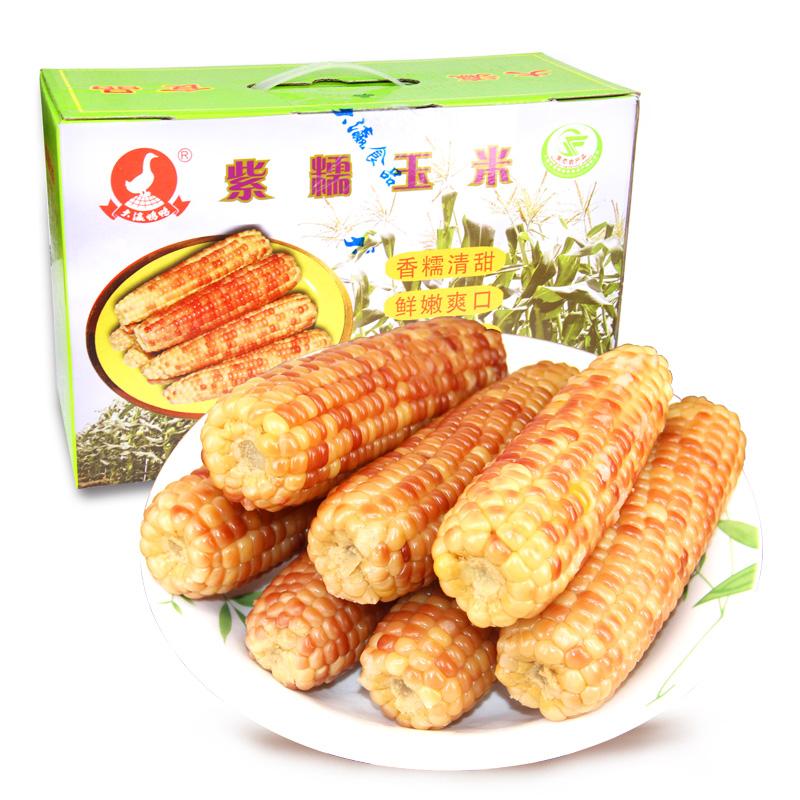 大瀛紫糯玉米(2kg)