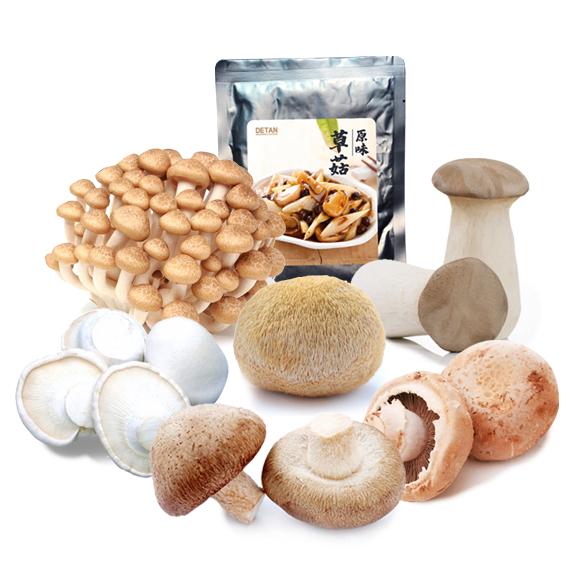 菌菇大拼盘组合