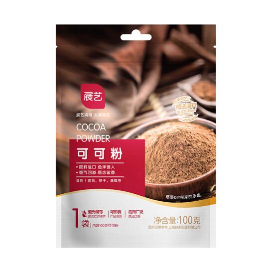 展艺 烘焙原料 碱化纯可可粉  巧克力粉冲饮装饰用原装100g