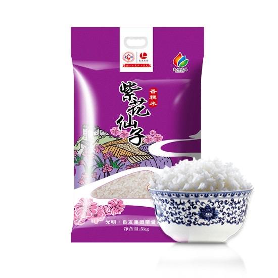 紫花仙子香粳米