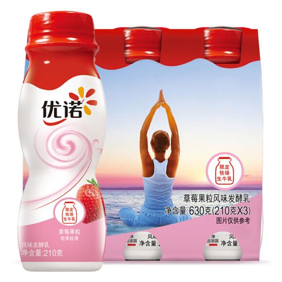 优诺(yoplait)草莓果粒  210g*3瓶  酸奶酸牛奶风味酸乳