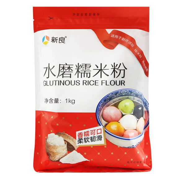 新良水磨糯米粉 烘焙原料 元宵湯圓粉 糯米糕年糕冰皮月餅原料 1kg