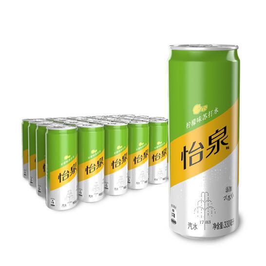 怡泉 Schweppes 无糖零卡 柠檬味 苏打水 汽水饮料 330ml*24罐 整箱装 可口可乐公司出品