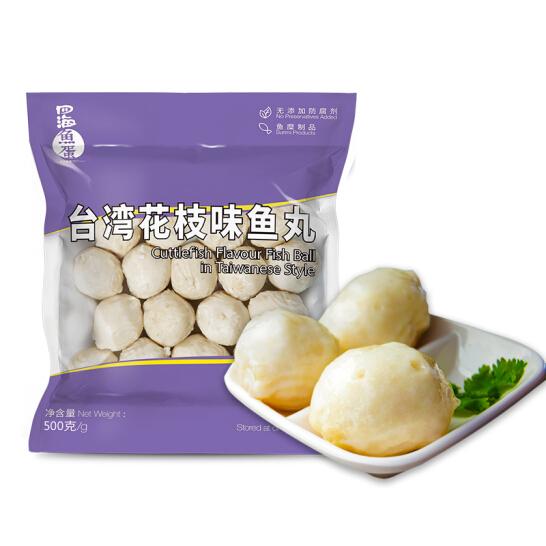 四海鱼蛋 台湾花枝味鱼丸 500g 约23-25粒 火锅 烧烤 汤料 炒菜 关东煮