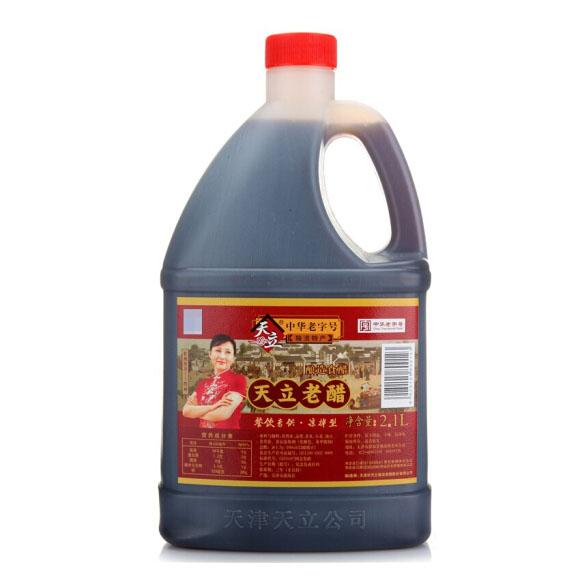 天立 醋 老醋 天津独流老醋2.1L 中华老字号