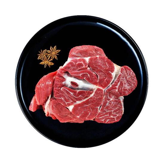 中荣 巴西原切牛腱子肉块 1kg 进口草饲牛肉 生鲜
