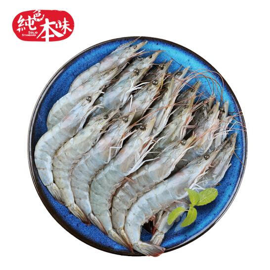 纯色本味 冷冻厄瓜多尔白虾 烧烤 400g/盒 20-27只  生鲜  火锅食材 海鲜水产