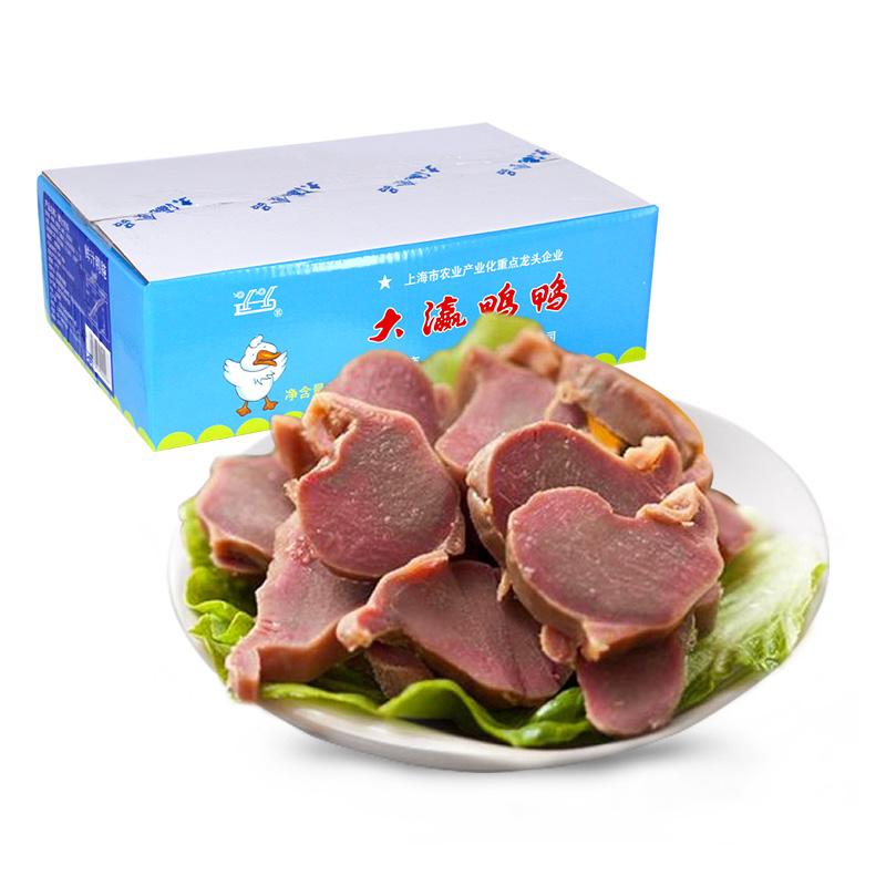 大瀛鲜汁鸭肫