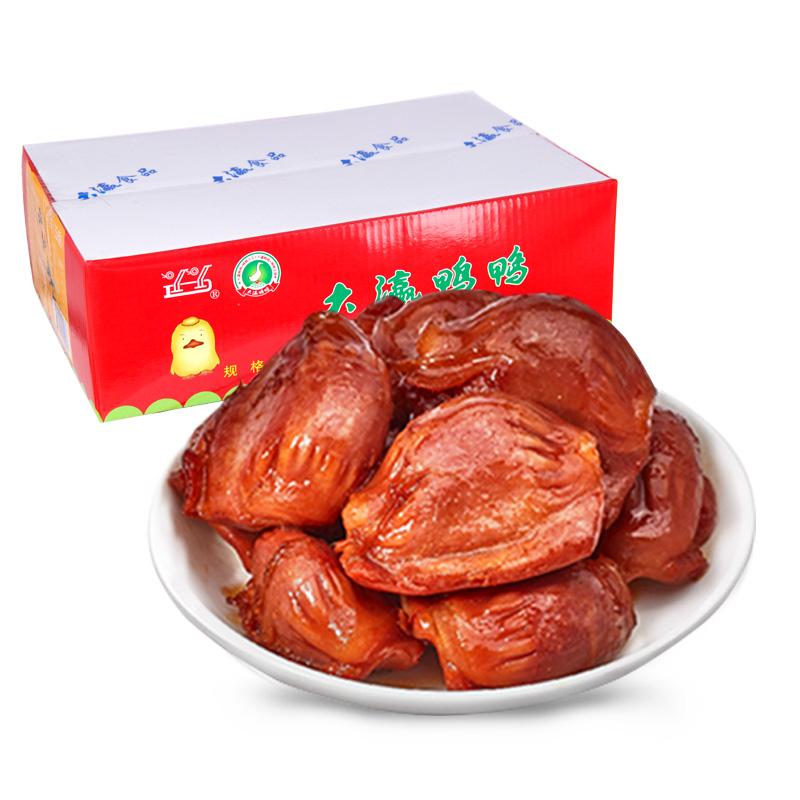 大瀛五香鸭肫
