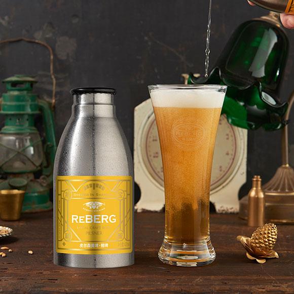 萊寶皮爾森黃啤(鮮啤)