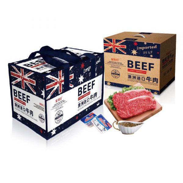 星期日-澳洲牛排禮盒(398型)