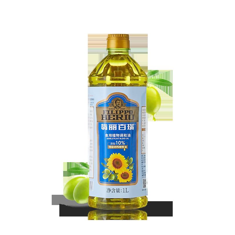 翡麗百瑞食用植物調和油(葵花橄欖10%)