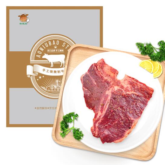 澳纽宝 澳洲T骨静腌调理牛排 270g  进口草饲牛肉  含黄油酱包生鲜