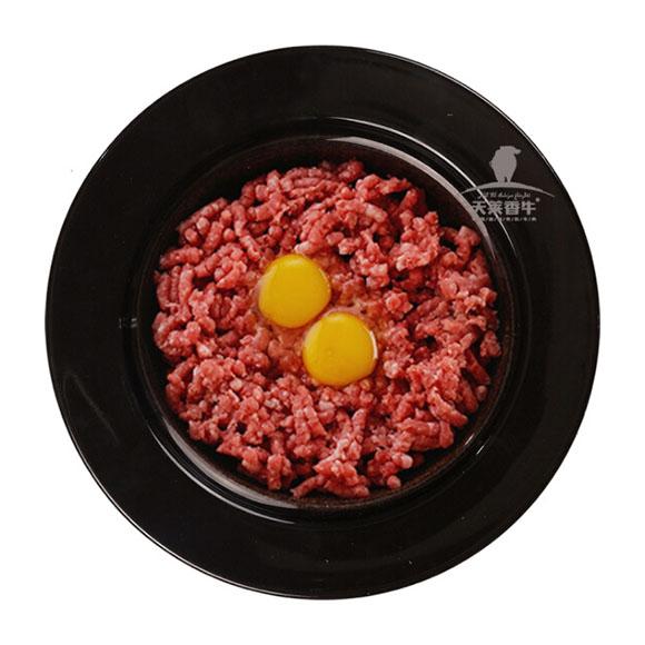 天萊香牛 有機牛肉餡500g 國產有機牛肉 谷飼300天 清真 排酸 生鮮牛肉 餃子餡、餛飩餡