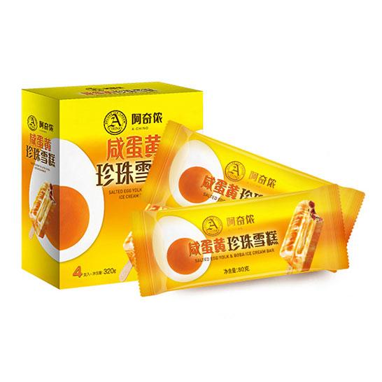 阿奇儂 ACHINO (中國)臺灣進口 咸蛋黃珍珠雪糕80g*4支/盒