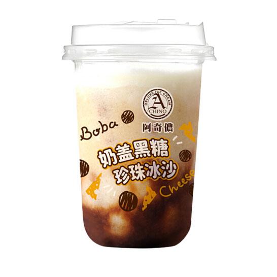阿奇儂 ACHINO (中國)臺灣進口 奶蓋黑糖珍珠冰沙(冷凍飲品)290g/杯 冰淇淋