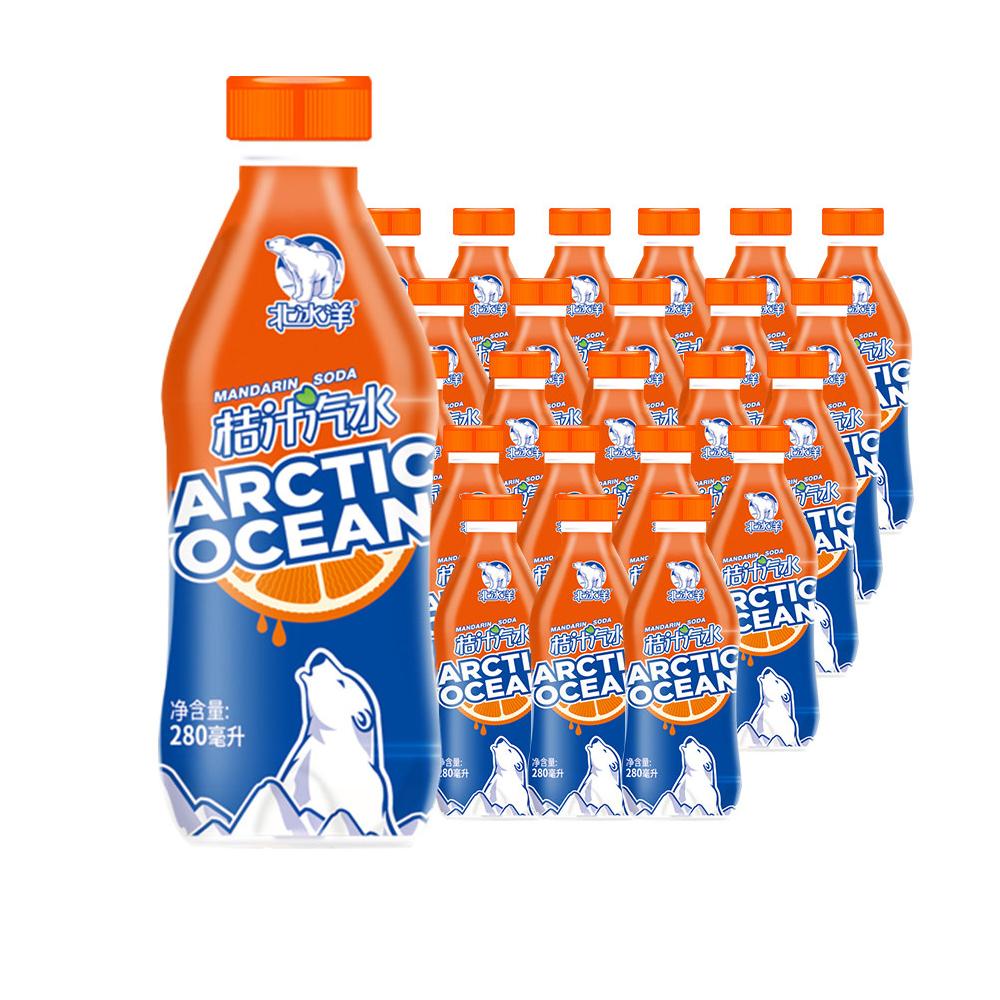 北冰洋桔汁汽水280ml*24瓶/箱