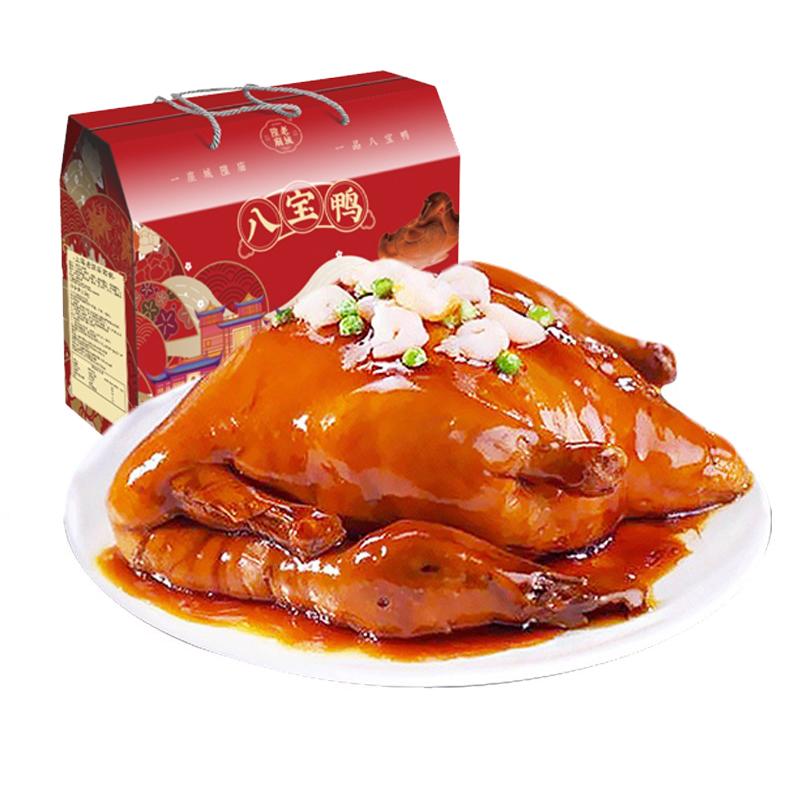 上海老饭店八宝鸭