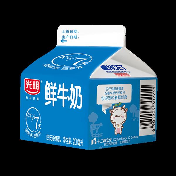 菜管家随心订 新鲜屋鲜牛奶200ml