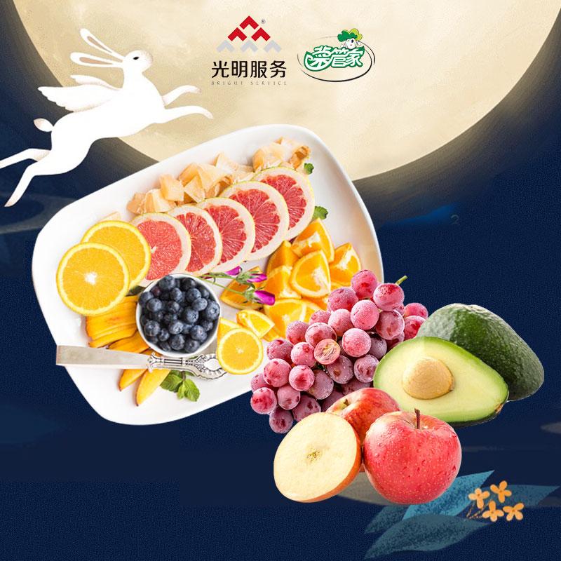 精品水果禮盒(B款)