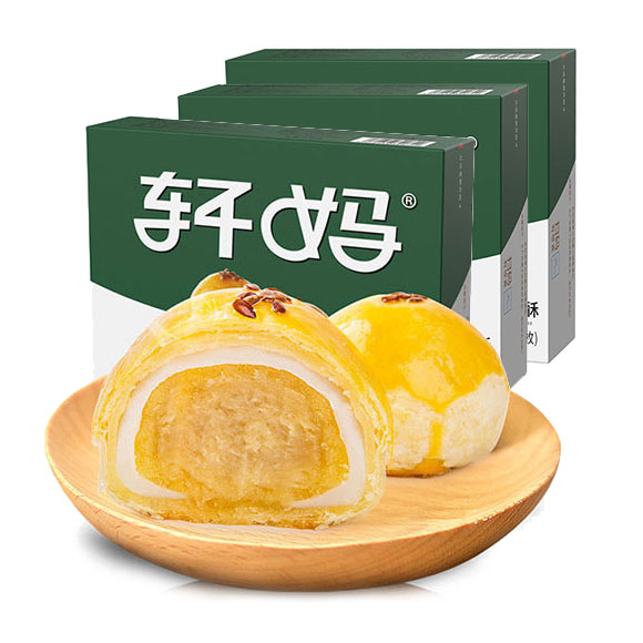 轩妈蛋黄酥榴莲味55g*4枚/盒*3
