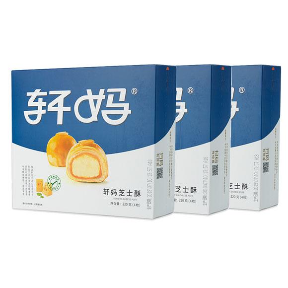 轩妈蛋黄酥芝士味55g*4枚/盒*3
