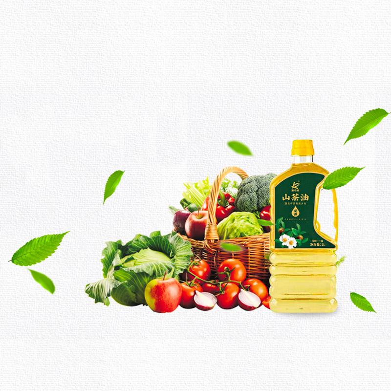 凯司令山茶油(1L)