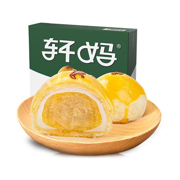 轩妈蛋黄酥榴莲味55g*4枚/盒