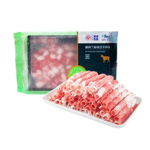 集成优选 新西兰原切羔羊肉卷
