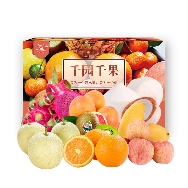 新鲜水果礼盒C款
