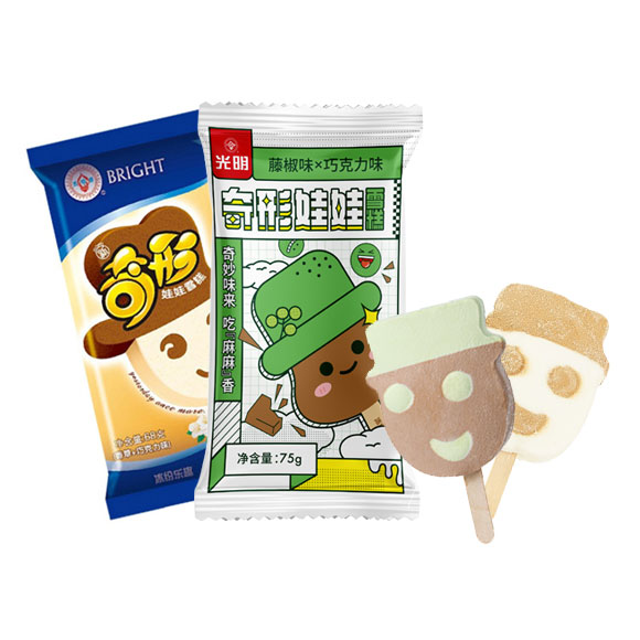 奇形娃娃雪糕组合(藤椒巧克力+香草巧克力)