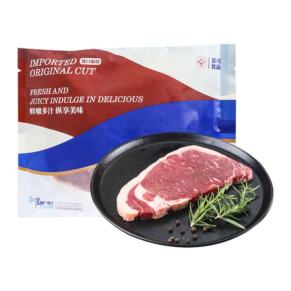 集成优选 新西兰天然草饲西冷牛排