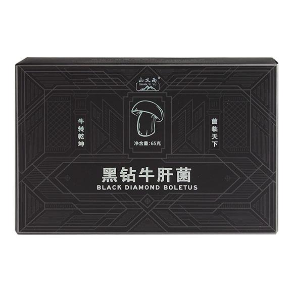 黑钻牛肝菌干片盒装