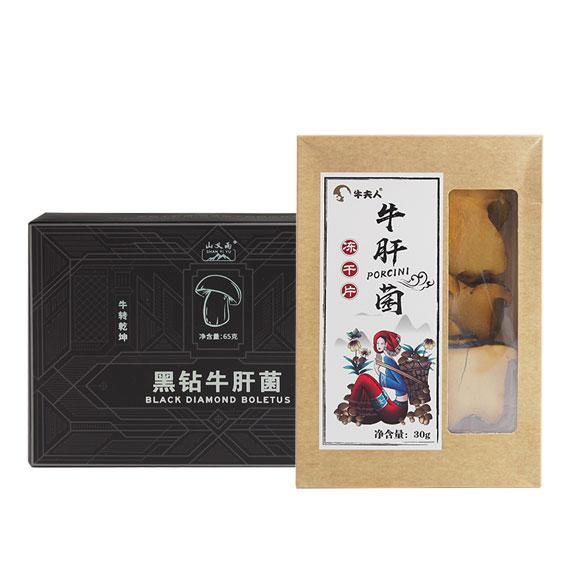 牛肝菌冻干盒装+黑钻牛肝菌干片盒装