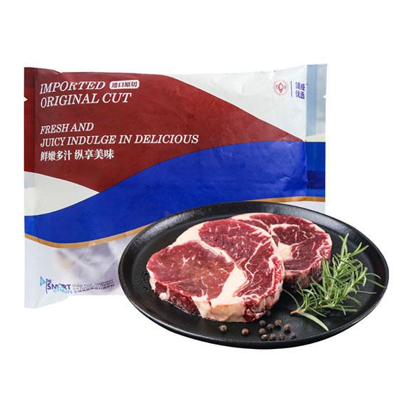 集成优选 新西兰天然草饲眼肉牛排