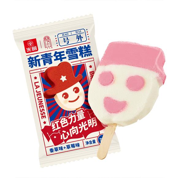 光明新青年雪糕(香草+草莓味)