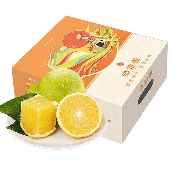 云南冰糖橙(整箱)